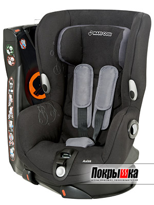 Maxi-Cosi Axiss (Total Black)