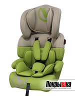 Bertoni (Lorelli) Junior Plus (Beige-Green)