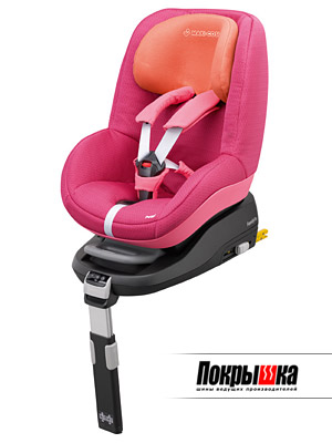 Maxi-Cosi Pearl (Spicy Pink)