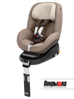 Maxi-Cosi Pearl (Walnut Brown)