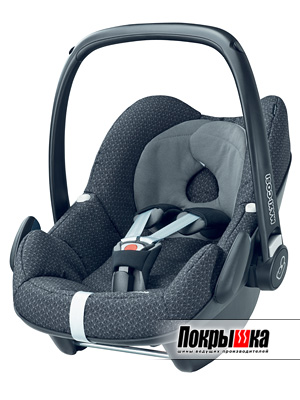 Maxi-Cosi Pebble (Black Crystal)
