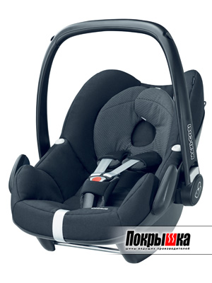 Maxi-Cosi Pebble (Black Raven)