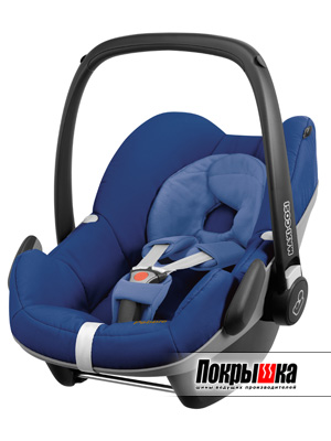 Maxi-Cosi Pebble (Blue Base)