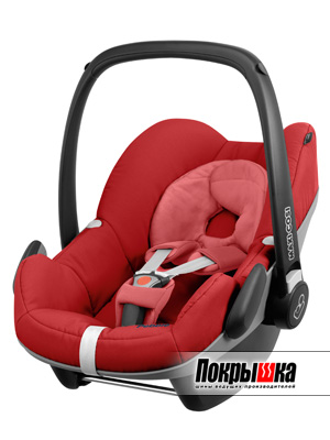 Maxi-Cosi Pebble (Red Rumour)