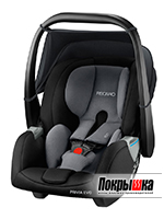 Кресло-люлька RECARO Privia EVO (Carbon Black)