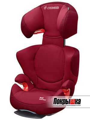 Maxi-Cosi Rodi Air pro (Raspberry Red)