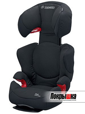 Maxi-Cosi Rodi Air pro (Total Black)