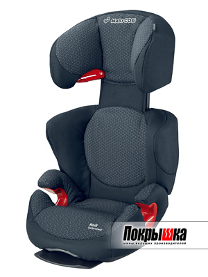 Maxi-Cosi Rodi Air pro (Black Crystal)