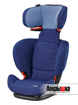 Maxi-Cosi Rodi Fix (River Blue)
