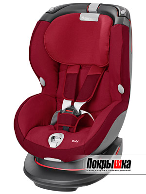 Maxi-Cosi Rubi (Raspberry Red)