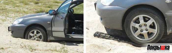 автомобиль забуксовал в песке