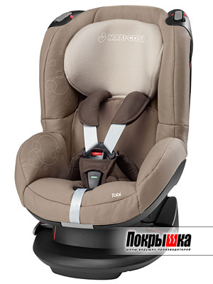 Maxi-Cosi Tobi (Walnut Brown)