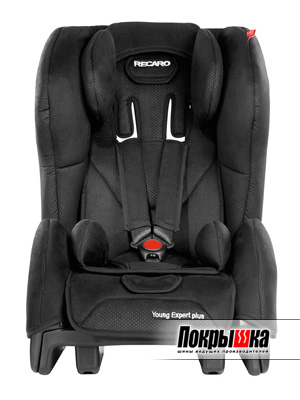 RECARO Young Expert Plus (Black)