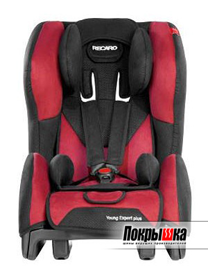 RECARO Young Expert Plus (Cherry)