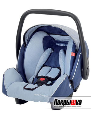 RECARO Young Profi Plus (Blue)