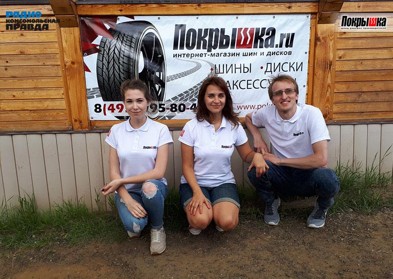Покрышка.ру на Фестивале семейной рыбалки