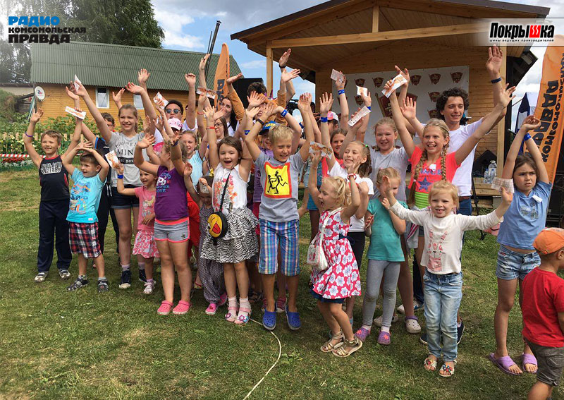 Программа Фестиваля семейной рыбалки для детей