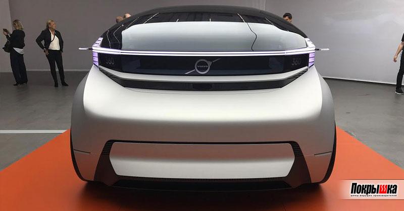 Дизайн концепткара Volvo 360c