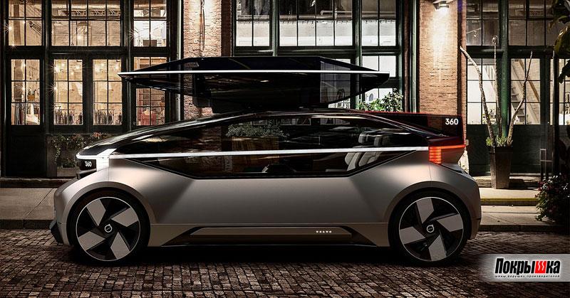 Автомобиль будущего — Volvo 360c