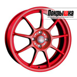 OZ Alleggerita HLT (Red)