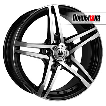 Konig Arrow (SH05) GBFPZ