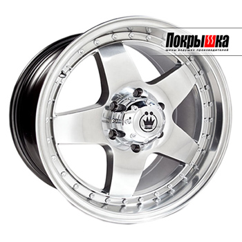 Konig Highroad (SH03) MPS