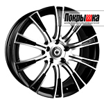 Konig Crown (SL43) GBFP