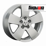 REPLICA LS CR-7