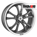Konig Within (SF25) MGMLP