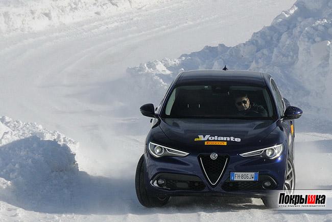Alfa Romeo Stelvio на шинах Pirelli