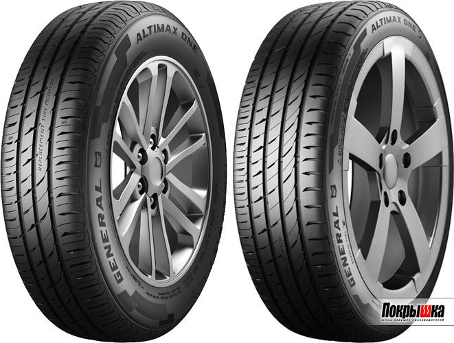 Шины General Tire Altimax One S и General Tire Altimax One