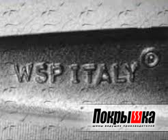 ���������� � ������ WSP Italy