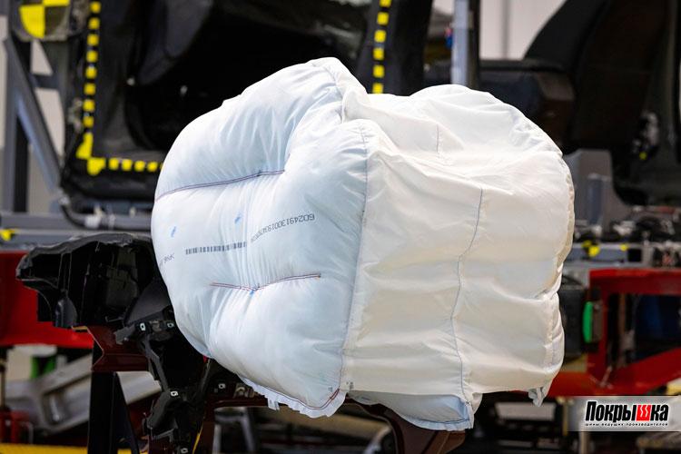 Инновационная подушка безопасности