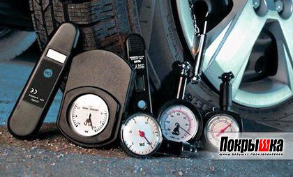проверяйте давление в шинах регулярно