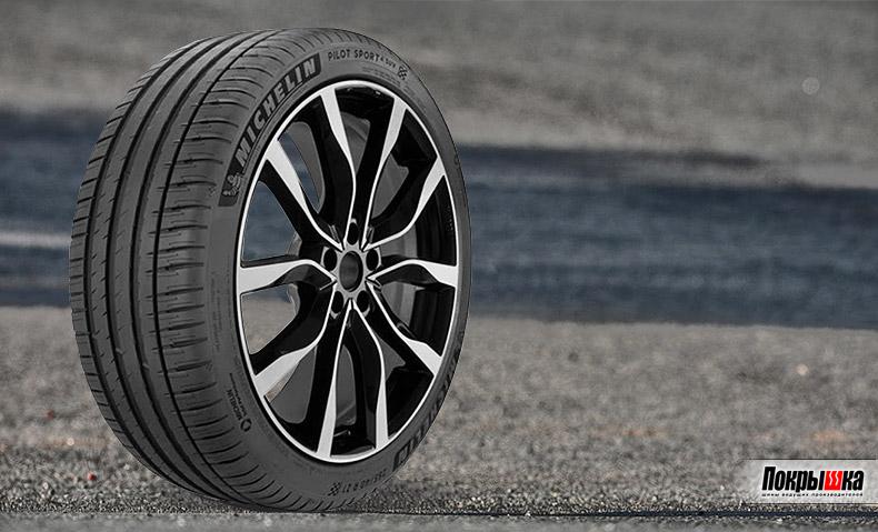 Летние шины Michelin — лучшие по версии AutoBild