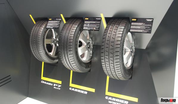 шины для коммерческого транспорта от Пирелли