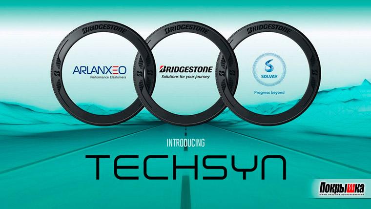 Технология TECHSYN