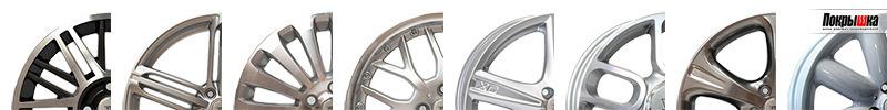 пример окраски колес всп