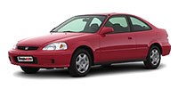 шины HONDA Civic Coupe (6) 1996-2001