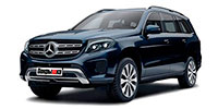 Диски для MERCEDES-BENZ GLS (X166)