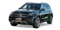 Диски для MERCEDES-BENZ GLS (X167)