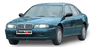 литые диски  ROVER  600-(rh) 618 i