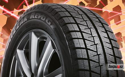 «имн¤¤ шина Bridgestone Blizzak Revo GZ 215/55 R16 93S - фото 7