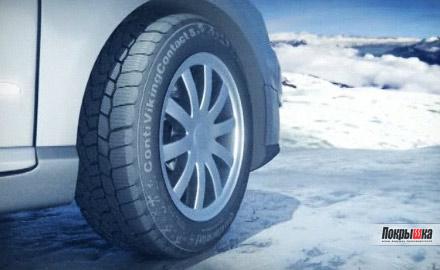 колесо автомобиля с Continental