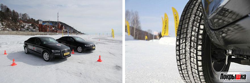тест зимних шин данлоп