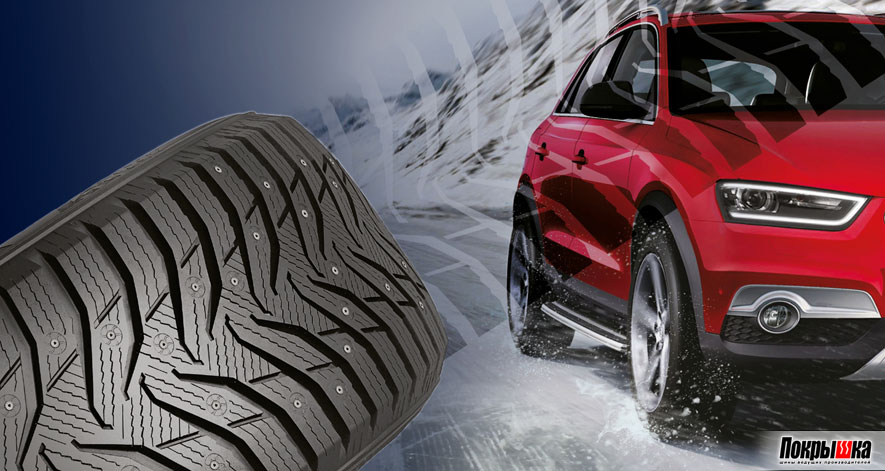 зимние шины кумхо