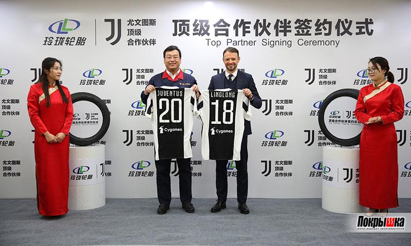 Церемония подписания соглашения о партнерстве между Linglong Tire и ФК Ювентус