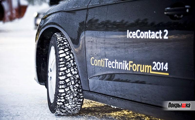 зимняя шина конти айс контакт 2