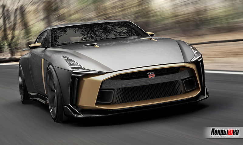 Nissan GT-R ItalDesign
