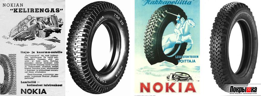реклама первых зимних шин Нокиан
